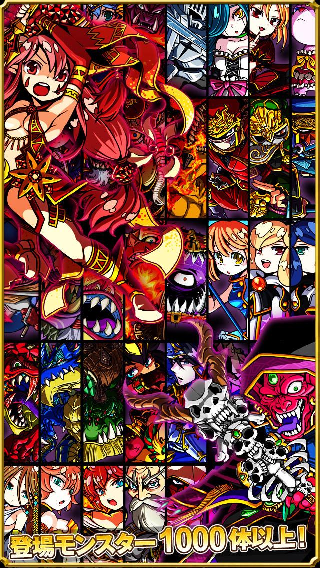 http://a5.mzstatic.com/jp/r30/Purple5/v4/4d/c0/5f/4dc05fd9-c5de-7523-b0cb-7d23349b306d/screen1136x1136.jpeg