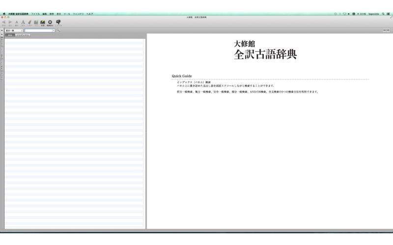 2014年10月15日Macアプリセール パフォーマンス向上アプリ「Tweak and Tuneup」が値下げ!