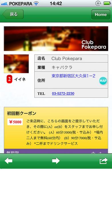 http://a5.mzstatic.com/jp/r30/Purple5/v4/50/a4/71/50a471c7-21b0-ad5c-bc9c-633ff588d15d/screen696x696.jpeg