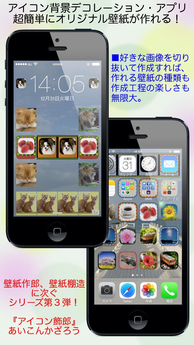 2014年1月7日iPhone/iPadアプリセール 手書きノートアプリ「ThinkWriter 手書きノート」が無料!