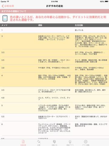 http://a5.mzstatic.com/jp/r30/Purple5/v4/54/94/57/54945753-a968-dd19-c664-d98ce0f2ef59/screen480x480.jpeg