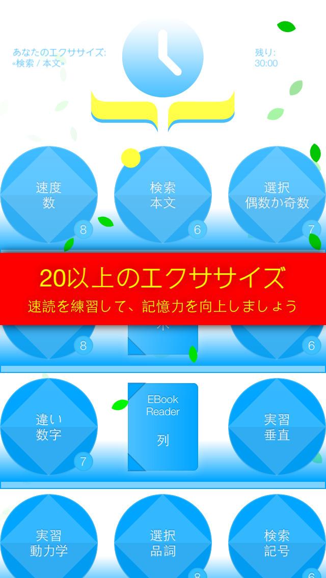 2015年2月18日iPhone/iPadアプリセール タスクマネージャーアプリ「Time Left」が無料!