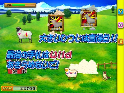 http://a5.mzstatic.com/jp/r30/Purple5/v4/5c/e0/93/5ce093b8-c997-3e03-c332-0f620f3dc00d/screen480x480.jpeg