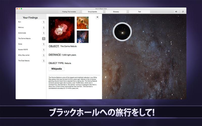 2015年8月8日Macアプリセール PDFドキュメント分割ツール「PDFSplitter Pro」が値下げ!