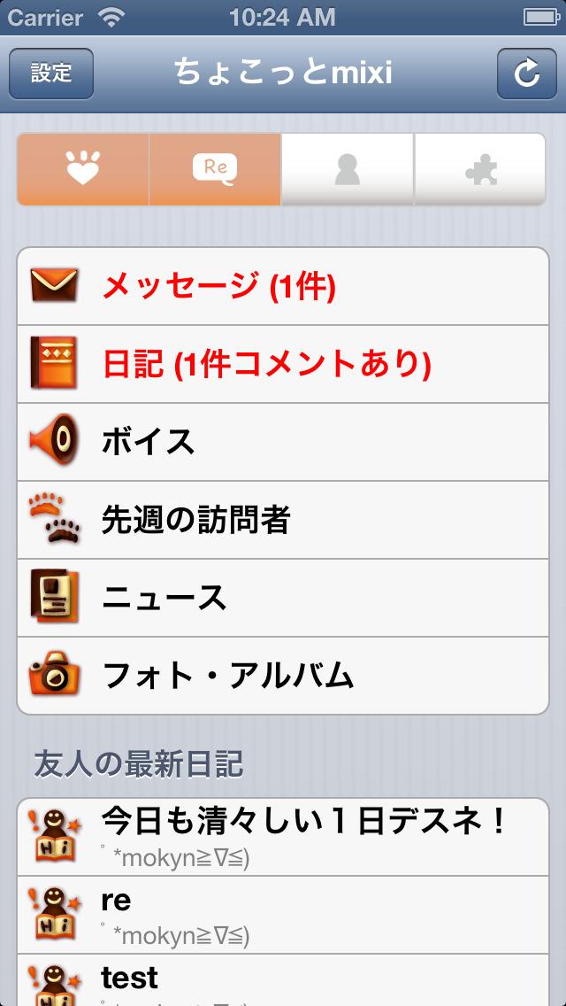http://a5.mzstatic.com/jp/r30/Purple5/v4/61/33/17/613317ba-d8fd-c6e0-e3d6-799d32e68f4a/screen1136x1136.jpeg