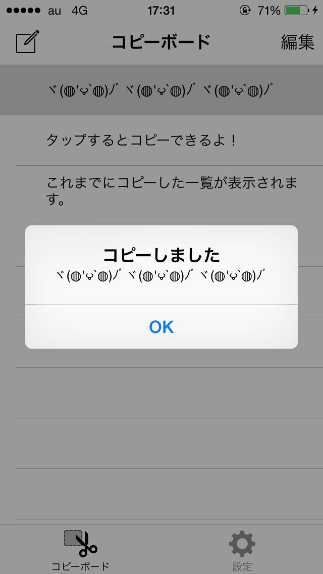 http://a5.mzstatic.com/jp/r30/Purple5/v4/63/65/62/6365623c-3e10-a351-b2cc-aa0fc178e34c/screen1136x1136.jpeg