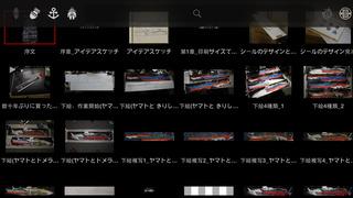 http://a5.mzstatic.com/jp/r30/Purple5/v4/6c/19/b3/6c19b3bf-241b-de0b-10a3-d01bfb56ed6e/screen320x320.jpeg