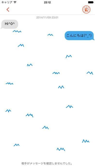 新しい人との会話 OneChatのおすすめ画像2