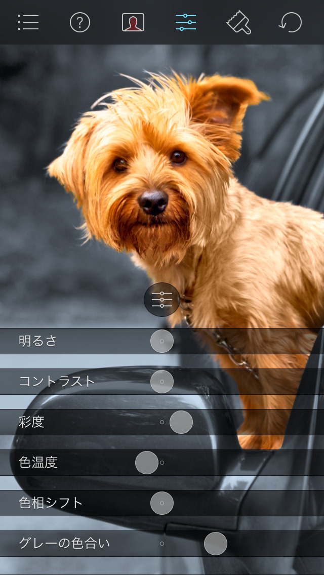 http://a5.mzstatic.com/jp/r30/Purple5/v4/70/bd/ae/70bdae57-a012-0358-2fdb-ea4a4b9f59a5/screen1136x1136.jpeg