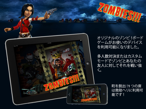 Zombies!!! ® Board Game