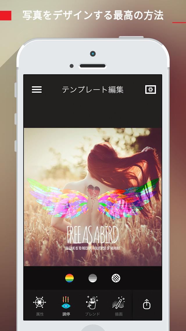 2015年8月13日iPhone/iPadアプリセール レシート情報管理ツール「Receipt Organizer」が無料!