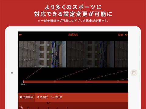 http://a5.mzstatic.com/jp/r30/Purple5/v4/75/66/49/7566498b-0ed1-5457-7d0a-3183d4a07873/screen480x480.jpeg