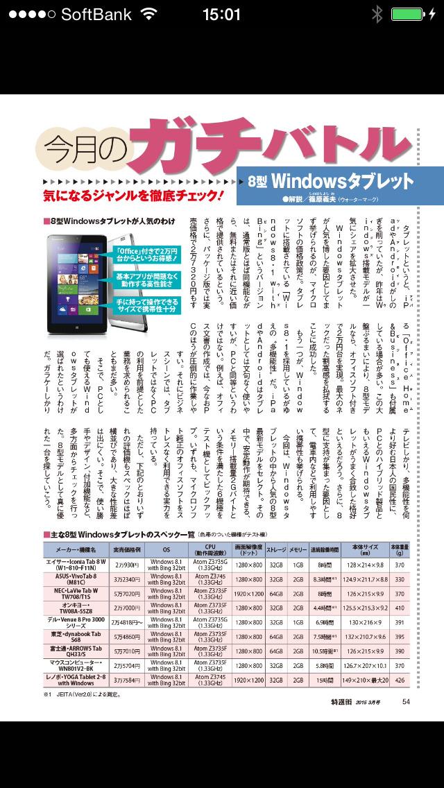http://a5.mzstatic.com/jp/r30/Purple5/v4/75/99/48/759948b8-1761-d47e-efc8-8ab10a8561f9/screen1136x1136.jpeg