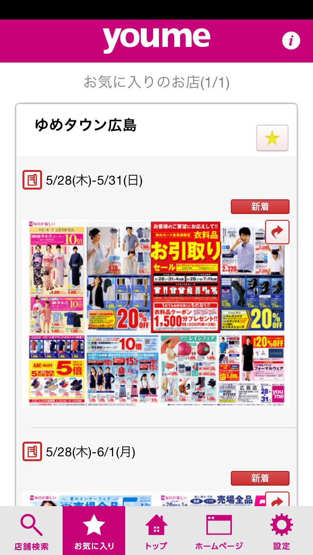 http://a5.mzstatic.com/jp/r30/Purple5/v4/78/c4/1f/78c41f97-5175-a28d-deec-a298acac3938/screen1136x1136.jpeg