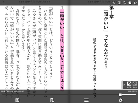 http://a5.mzstatic.com/jp/r30/Purple5/v4/78/fc/f6/78fcf621-97aa-dc58-ee8a-a615d2a28cbd/screen480x480.jpeg