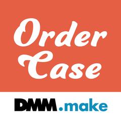 Order Case - アプリで作るスマホケース!