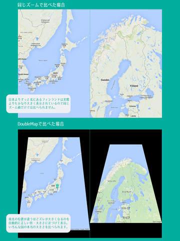 http://a5.mzstatic.com/jp/r30/Purple5/v4/7f/6b/46/7f6b4614-1e3d-38b2-d7b0-fa3423d1a9af/screen480x480.jpeg