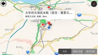 http://a5.mzstatic.com/jp/r30/Purple5/v4/80/66/01/8066014d-55aa-b606-abbc-d00ff9226f28/screen320x320.jpeg