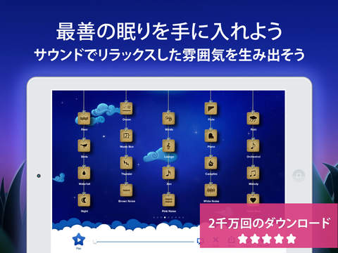 http://a5.mzstatic.com/jp/r30/Purple5/v4/81/83/94/8183949e-c243-62b7-aa1f-a3cf37919925/screen480x480.jpeg