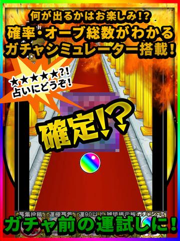 http://a5.mzstatic.com/jp/r30/Purple5/v4/85/3c/70/853c70b1-07c6-2cfe-cafa-153cbca9b035/screen480x480.jpeg