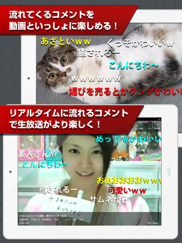 http://a5.mzstatic.com/jp/r30/Purple5/v4/85/bc/66/85bc661d-ac77-65af-cc17-bc4680db1ac9/screen480x480.jpeg