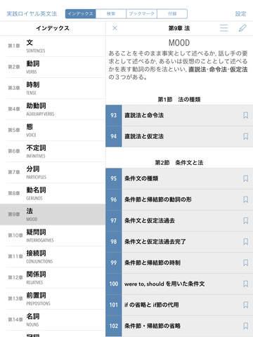 http://a5.mzstatic.com/jp/r30/Purple5/v4/88/0a/5c/880a5cbc-aee4-3f76-e790-0f8572b4668f/screen480x480.jpeg