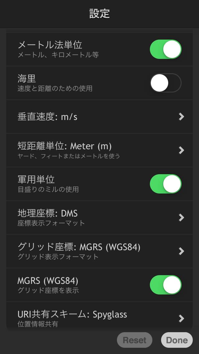http://a5.mzstatic.com/jp/r30/Purple5/v4/89/9e/80/899e80e5-8348-a787-644b-f6bdc409e7c0/screen1136x1136.jpeg