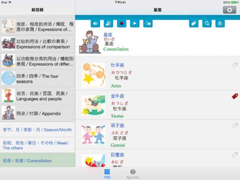http://a5.mzstatic.com/jp/r30/Purple5/v4/8a/e0/5c/8ae05c38-a3c1-412c-0b9b-b78bdc9a888f/screen480x480.jpeg