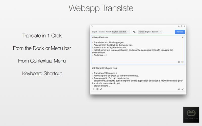 2015年12月16日Macアプリセール テキスト翻訳タブアプリ「Webapp Translate」が値下げ!