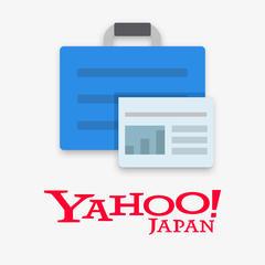 Yahoo!ニュース BUSINESS ~経済・ビジネスのnewsや雑誌をまとめ読み!