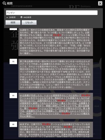 http://a5.mzstatic.com/jp/r30/Purple5/v4/91/96/82/919682a0-0fd0-9f23-3e33-53bed52c6b29/screen480x480.jpeg