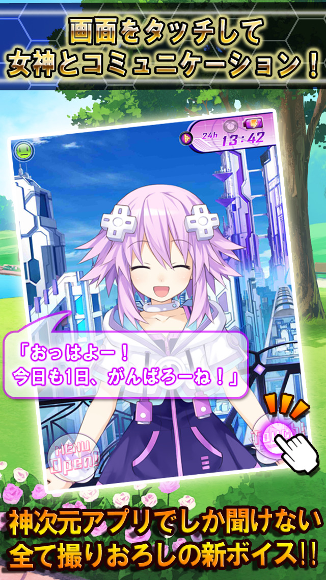 http://a5.mzstatic.com/jp/r30/Purple5/v4/93/25/e3/9325e3f1-5a7e-f089-8770-1af659519eb3/screen1136x1136.jpeg