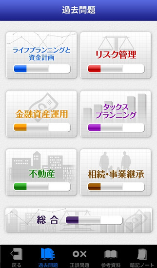 http://a5.mzstatic.com/jp/r30/Purple5/v4/95/06/d0/9506d07d-8ebb-3ab5-8880-f075c53dd404/screen322x572.jpeg
