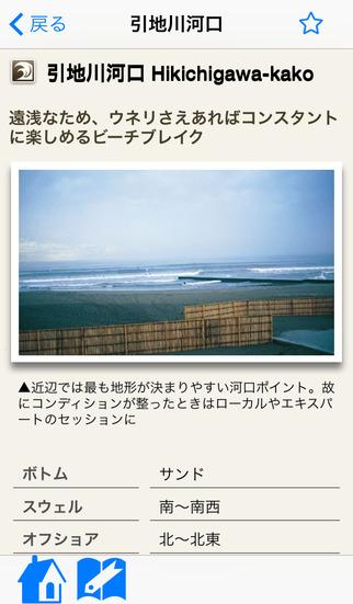 SURFIN' a GO-GO 湘南のおすすめ画像4