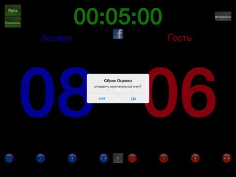 http://a5.mzstatic.com/jp/r30/Purple5/v4/9c/33/5a/9c335a16-f308-56f8-87e4-2233cc4ddaa4/screen480x480.jpeg