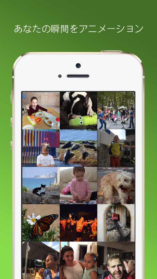 2015年6月28日iPhone/iPadアプリセール 特殊な写真を作成できるカメラアプリ「Levitary」が無料!