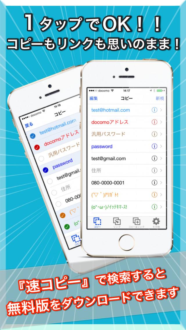2014年2月3日iPhone/iPadアプリセール 監視カメラアプリ「Home Streamer」が無料!