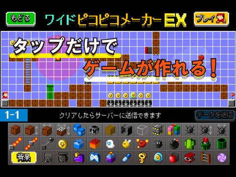 http://a5.mzstatic.com/jp/r30/Purple5/v4/a3/3e/ee/a33eeec7-1f48-dfa2-bf51-8cdf5cdca66c/screen480x480.jpeg
