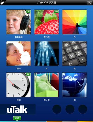 http://a5.mzstatic.com/jp/r30/Purple5/v4/a3/77/f9/a377f9f1-9650-9448-120c-d5a0c2f8b15c/screen480x480.jpeg