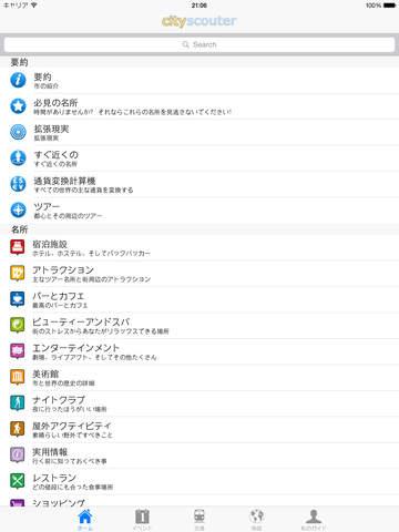 http://a5.mzstatic.com/jp/r30/Purple5/v4/a3/a2/79/a3a27979-da64-8428-d5d1-7b907ce3f905/screen480x480.jpeg