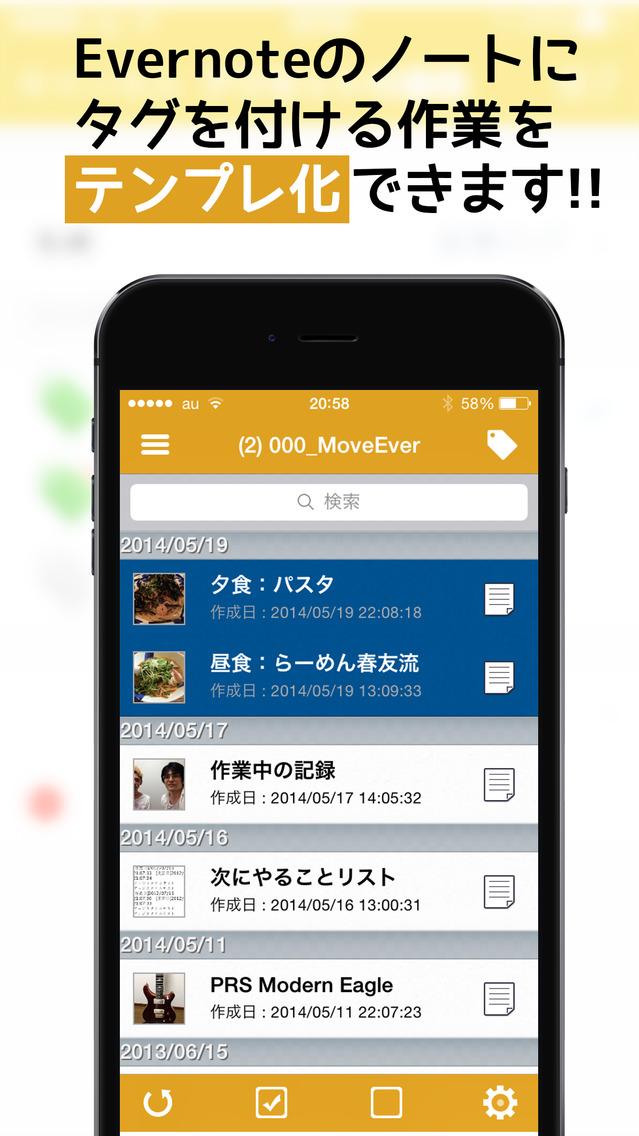 2017年4月5日iPhone/iPadアプリセール 優先度順タスク・リスト管理アプリ「Discribo」が無料!