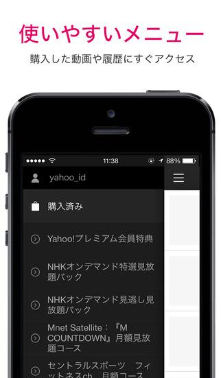 http://a5.mzstatic.com/jp/r30/Purple5/v4/ab/ee/36/abee369e-42e5-2dce-3446-8457ccbaab27/screen322x572.jpeg