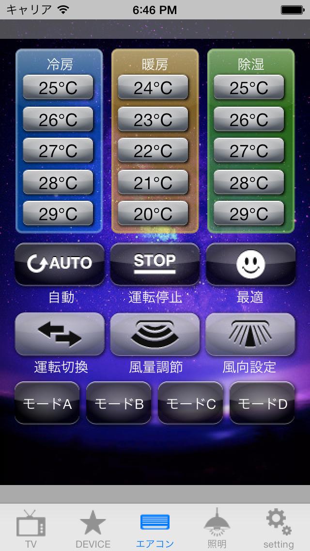 http://a5.mzstatic.com/jp/r30/Purple5/v4/ac/54/e9/ac54e965-6e10-d6a5-21c2-100e85d7e237/screen1136x1136.jpeg