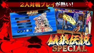 http://a5.mzstatic.com/jp/r30/Purple5/v4/ad/42/25/ad42258b-b168-5e2e-566b-acedfb9335dd/screen320x320.jpeg