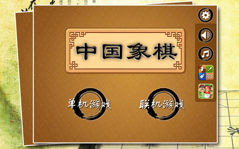 2014年8月15日Macアプリセール テキスト管理ツール「Apimac Notepad」が値下げ!