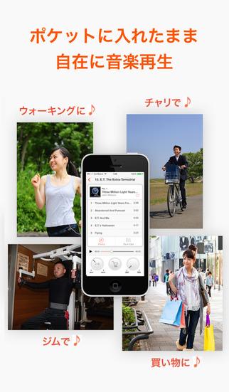 2014年12月27日iPhone/iPadアプリセール デザインスタジオアプリ「Design360」が無料!