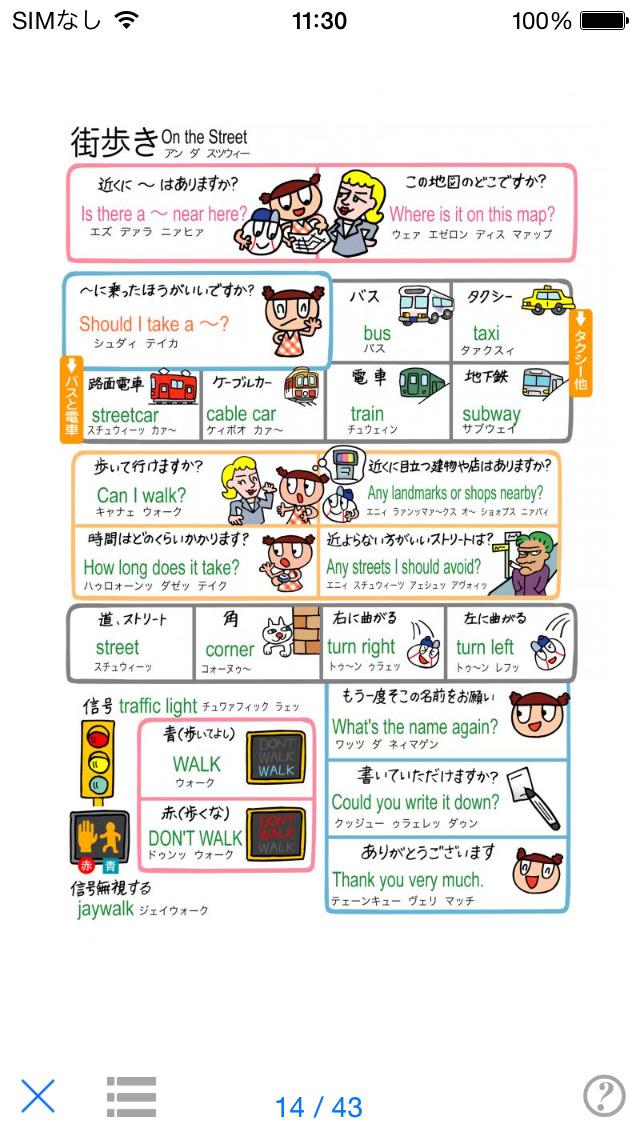 http://a5.mzstatic.com/jp/r30/Purple5/v4/b6/0d/46/b60d46eb-7262-969d-1ad2-5b8d49dc61ac/screen1136x1136.jpeg