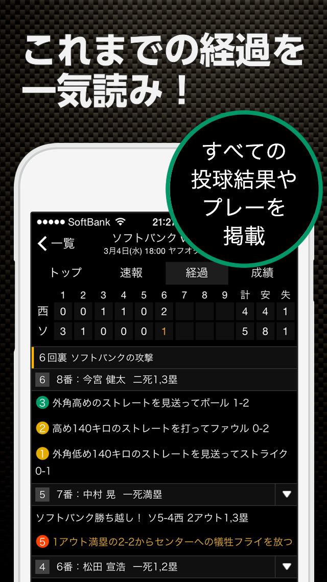 http://a5.mzstatic.com/jp/r30/Purple5/v4/b6/c9/3b/b6c93bdd-7640-6615-ad2d-34c62c8aa12d/screen1136x1136.jpeg