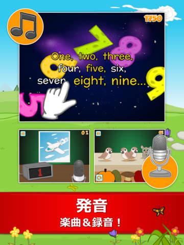 http://a5.mzstatic.com/jp/r30/Purple5/v4/b8/b9/77/b8b9772c-1a4d-aae9-ccb6-62181940ef69/screen480x480.jpeg