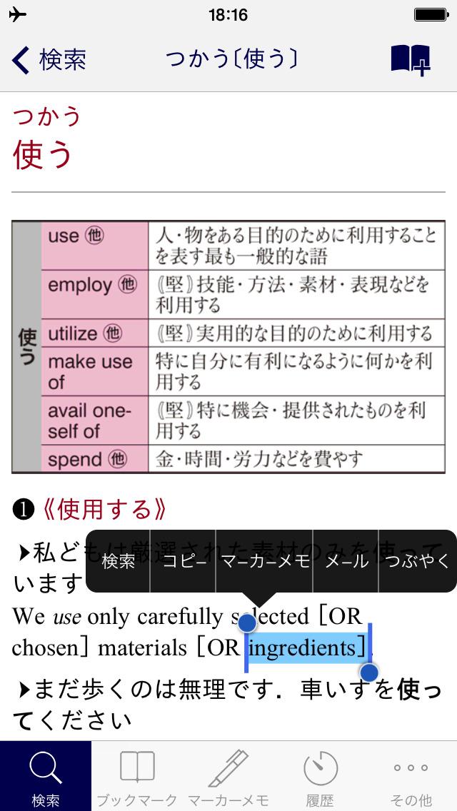 http://a5.mzstatic.com/jp/r30/Purple5/v4/b8/e6/56/b8e6568d-24de-bdcf-2b9c-b0346c655def/screen1136x1136.jpeg